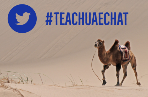 #TeachUAEchat – the hashtag for educators across the UAE!